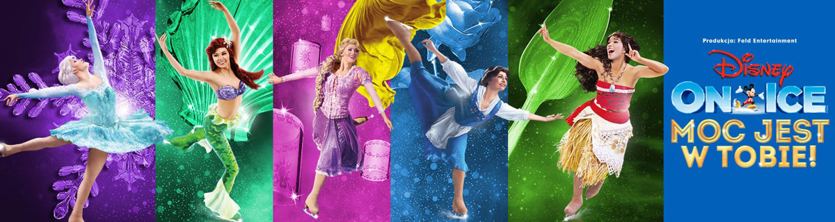 TataDeveloper - Disney on Ice banner